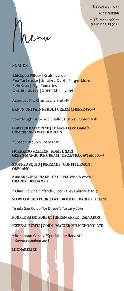 rooms menu